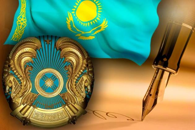 Laws of the Republic of Kazakhstan